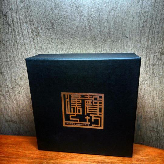 Han Sound Muse II
